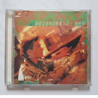 Andy Lau 刘德华 Audio Music CD