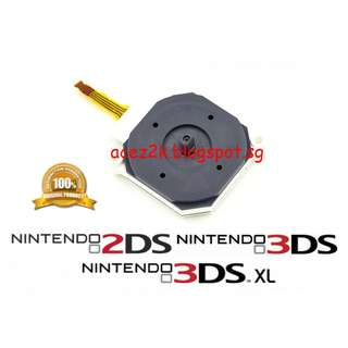 [BN] 3DS / 2DS XL / LL Original Nintendo Analog Stick Replacement (Brand New)
