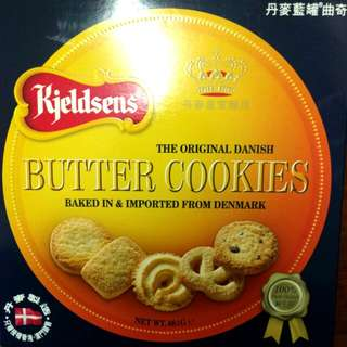 丹麥藍罐曲奇 butter cookies