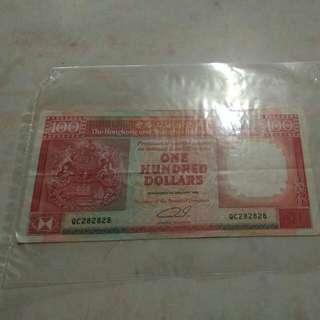 香港豐1992年全易發
