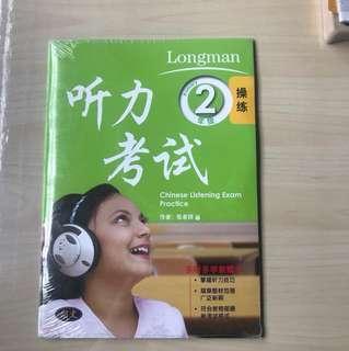 P2 Chinese Oral Practises w CD