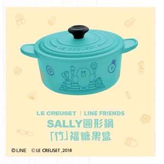 Line friends x LE CREUSET 糖果盒 (Sally)