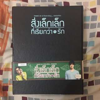 A Thing Called Love Limited Edition DVD Box