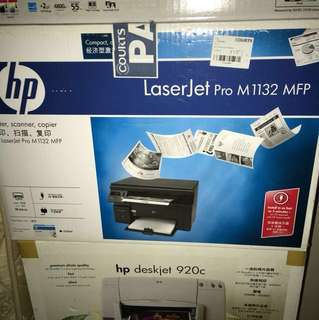 HP LaserJet Printer (price reduced - fixed)