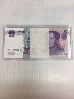 China people's republic Year 1999 , 5 Series,5 Yuan UNC 100pcs Running number Bank Note !