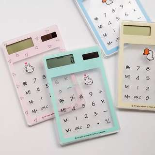 PO Lil Calculators
