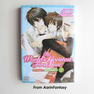 The World's Greatest First Love Vol 3 by Shungiku Nakamura