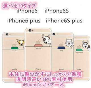 iPhone6plus/iPhone6s plus(5.5インチ)TPUソフトケース