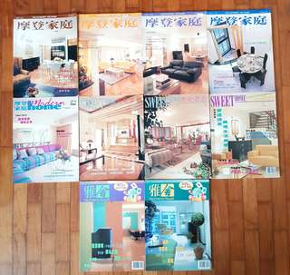 Modern Home; Swee Home & Pace Interior Beante ( Qty: 10)