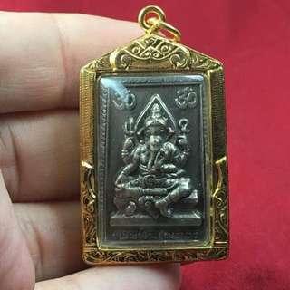 Ganesh Brahma Ganesha Pendant Necklace Amulet Hindu Deity Bronze Success Wealthy