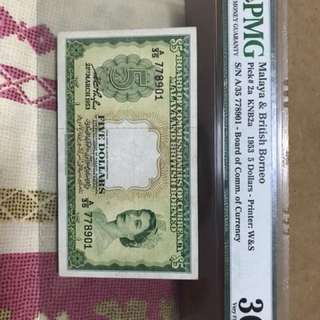 5Dollars Malaya and British Borneo PMG 30NET