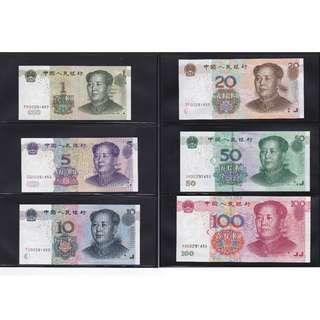 2005 China Bank Notes Set CNY 1, 5, 10, 20, 50, 100 (same numerical numbers 00291453)