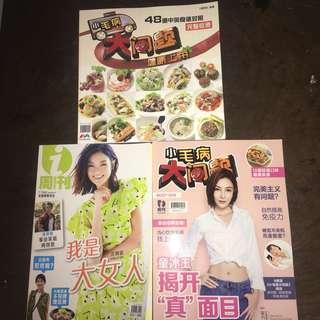 BN Body SOS magazines & I Weekly