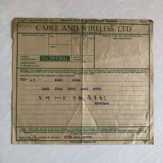 Vintage Old Document - very old Telegram from Cable And Wireless LTD printed in England on July 1948 , and used in Singapore Arab Street