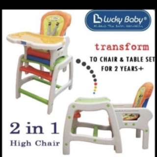 Baby High Chair 2 in 1 lucky baby