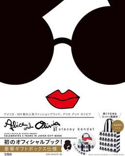 ALICE+OLIVIA BY STACEY BENDET CELEBRATES 5 YEARS IN JAPAN GIFT BOOK Bag 袋