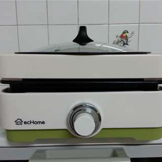 Echome multifunction grill plate