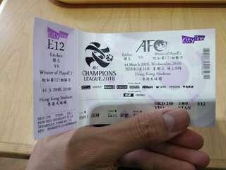 3月14日傑志對柏雷素爾 大球場門票