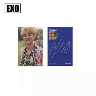 528 EXO PRIVATE VER DUPLICATE PC