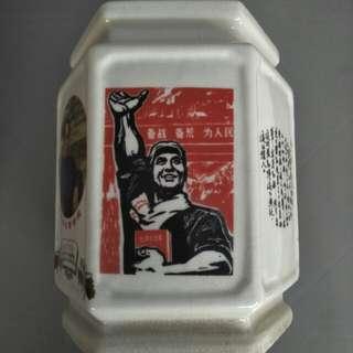 Cultural revolution vase