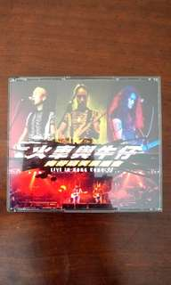 Power Station 火车与牛仔 - Live in Hong Kong 1998 CD