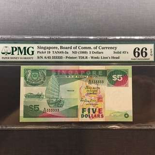 Singapore Ship $5 Solid 3s PMG 66 EPQ