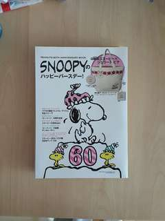 Peanuts 60th Anniversary Book & Snoopy x gelato pique bag 史路比60週年限定雜誌及手袋
