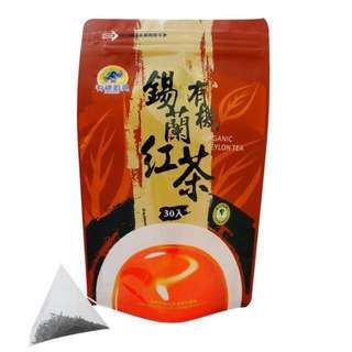 有機錫蘭紅茶3包