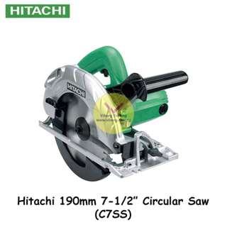 "Hitachi 190mm 7-1/2"" Circular Saw (C7SS)"