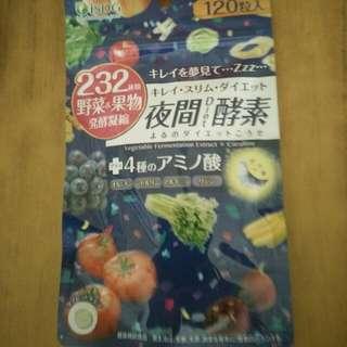Diet Supplement From Japan