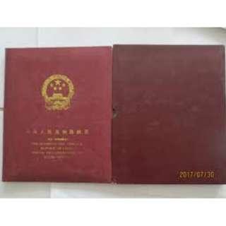 中國郵票-郵票册