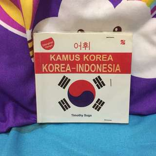 Kamus Bahasa Korea-Indonesia