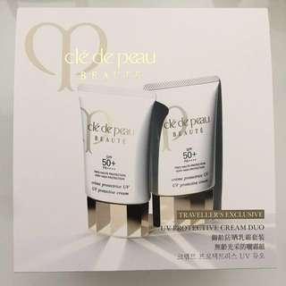 ❤️Cle de peau ❤️CDP UV protective cream SPF 50+