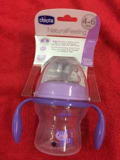 📣📣📣Baby training cup/ bottle (Purple)