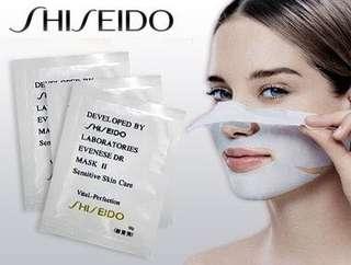 Masker Shiseido Putih