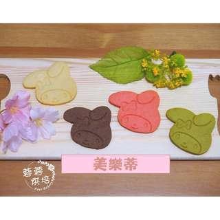 【美樂蒂必愛諾】超可愛卡通造型餅乾,生日派對/午茶點心/婚禮二進小物