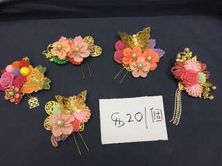DIY 中式新娘頭飾