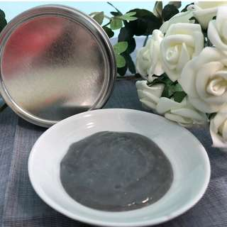 Midnight Lover - Purifying Charcoal Mask