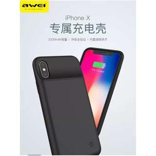 背夾無線電手機穀(iPhone X專用)