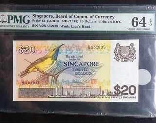$20 Bird 🐦 Series PMG 64EPQ