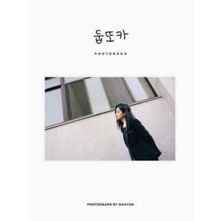 [PREORDER] TWICE 둡또카 Photobook - Photograph by Dahyun