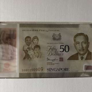 SG50 Commemorative Note with folder
