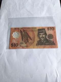 1996 Brunei Polymer Notes $10 with First Prefix C1