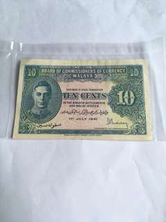 1941 Malaya BOCOC 10 cents UNC banknote