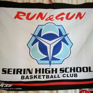 "Seirin High School  ""Run & Gun"" Basketball Club Banner"