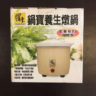 鍋寶養生燉鍋(約0.5公升,1人份)
