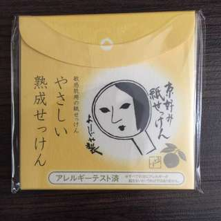 Authentic YOJIYA Japanese Face Paper Soap