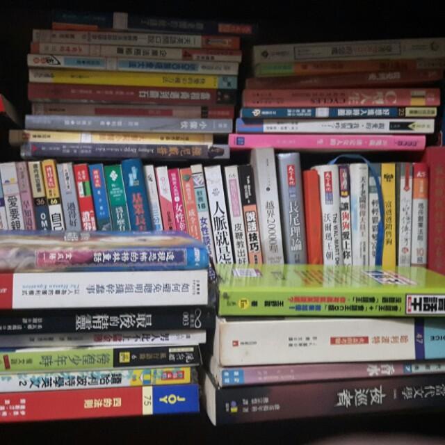 150本藏書,搬家一次清每本16元