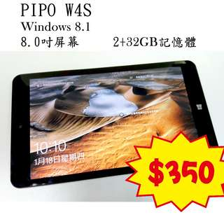 "【全新】PIPO 8"" Windows 平板電腦"