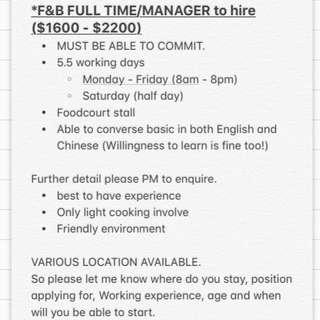 Full time / Manager